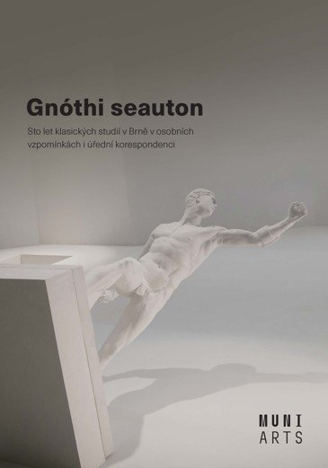 Gnóthi seauton