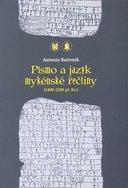 Písmo a jazyk mykénské řečtiny (1400–1200 př. Kr.)