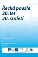 Řecká poezie 20. let 20. století